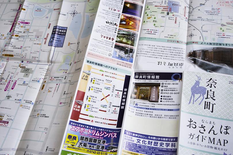 f:id:naramachi:20170302111635j:plain