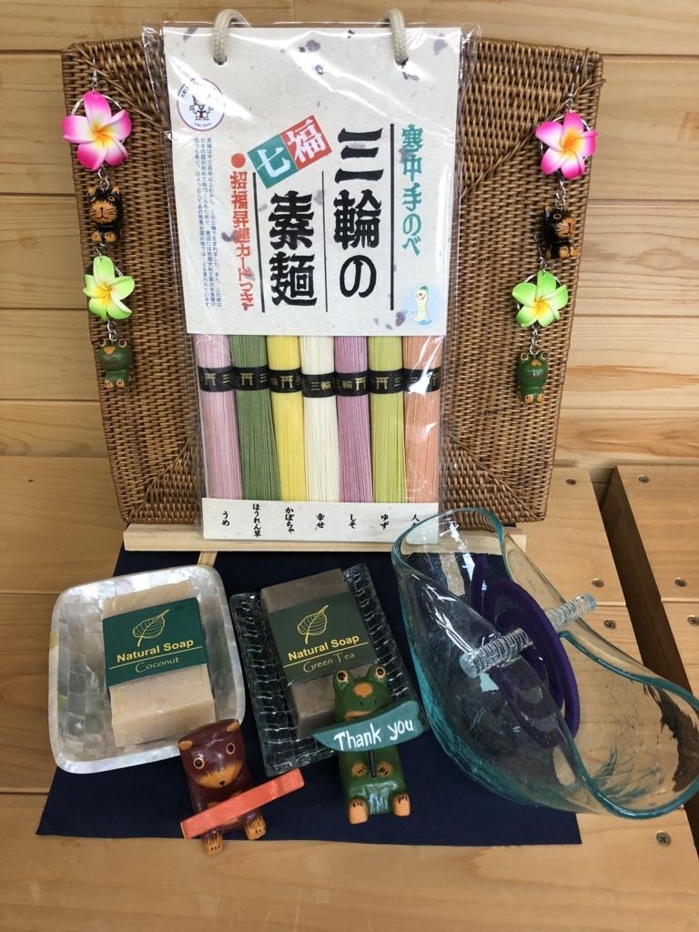 f:id:naramachi:20180502110415j:plain