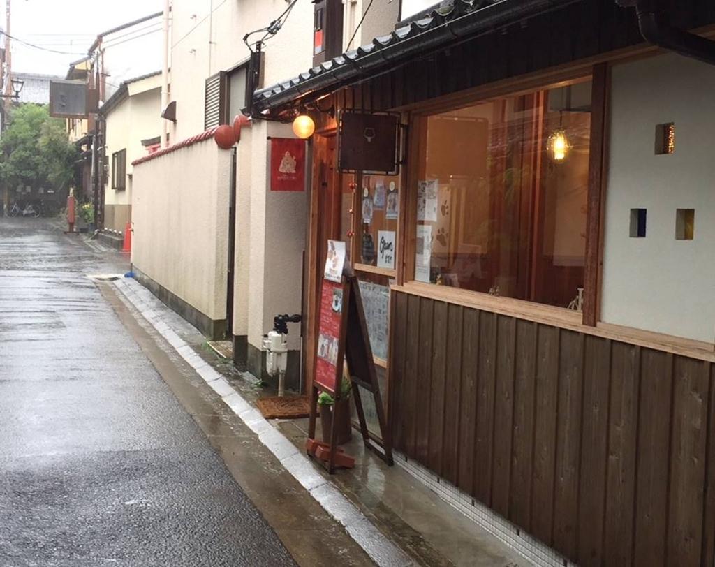 f:id:naramachi:20180513171958j:plain