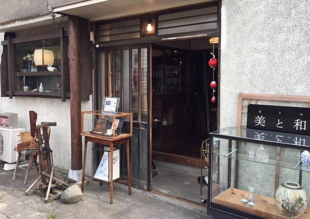 f:id:naramachi:20180527172922j:plain