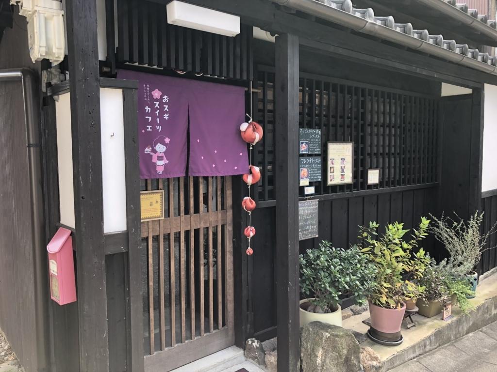 f:id:naramachi:20180529180000j:plain