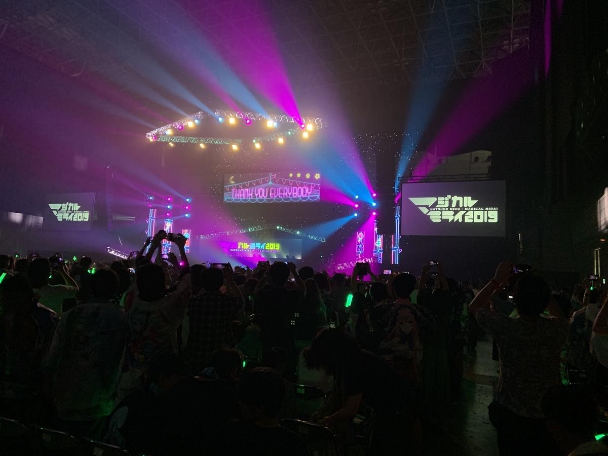 ライブ後1