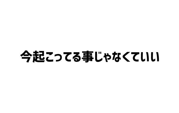 f:id:naraorenimakasero:20170730061953j:plain