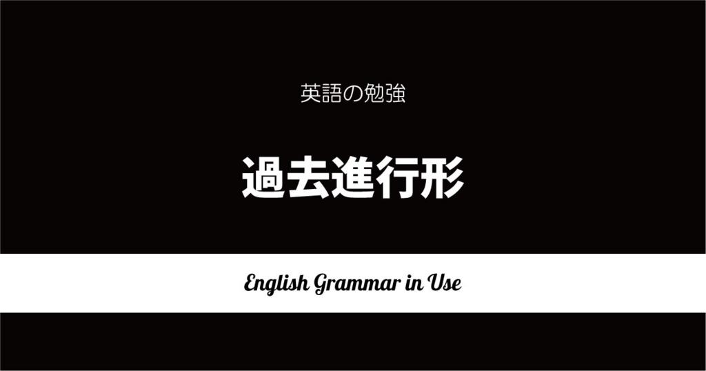 f:id:naraorenimakasero:20170822190633j:plain
