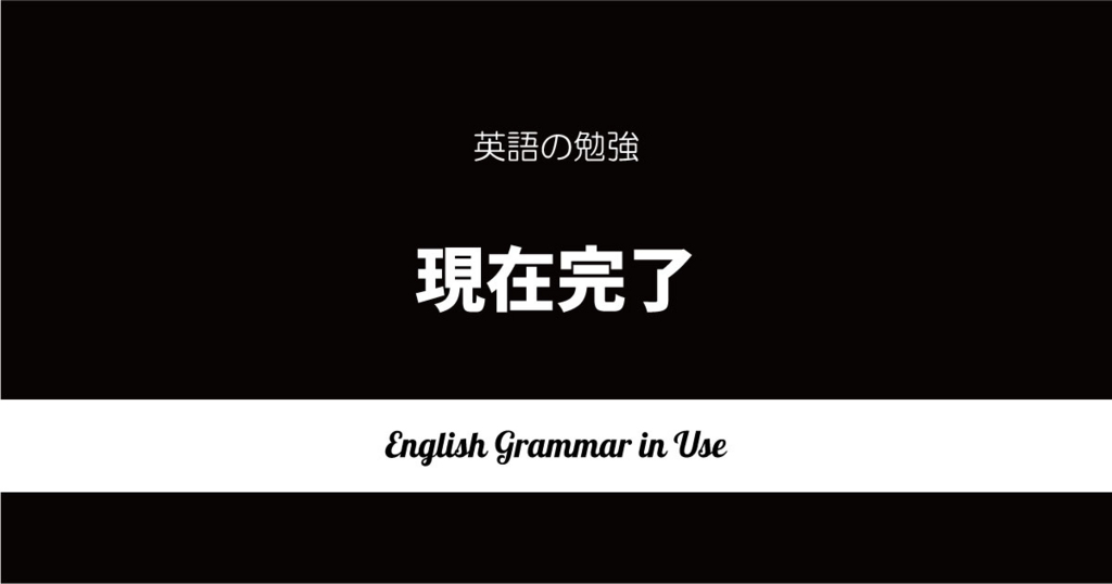 f:id:naraorenimakasero:20170823202526j:plain