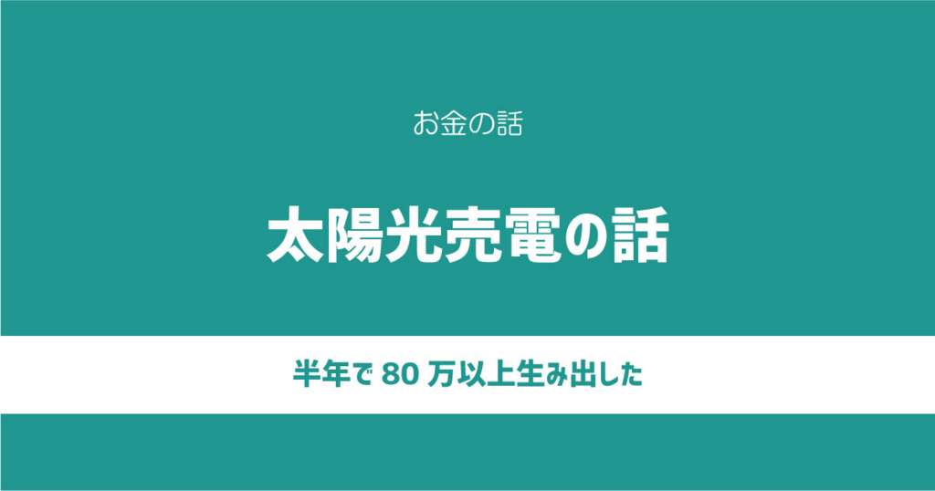 f:id:naraorenimakasero:20170825015758j:plain