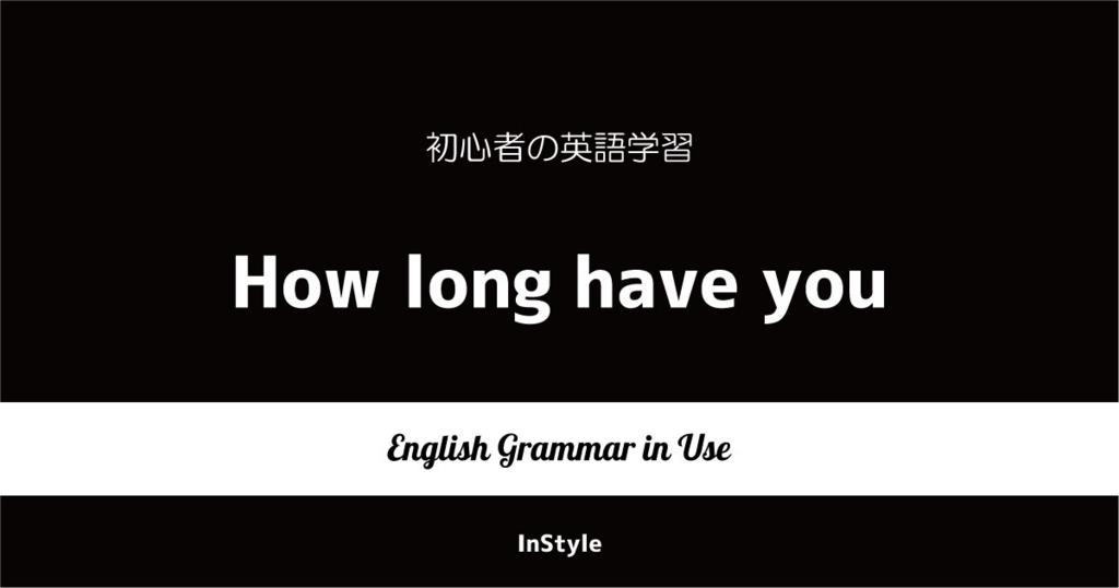 f:id:naraorenimakasero:20170826212910j:plain