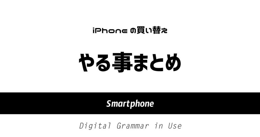 f:id:naraorenimakasero:20171031041145j:plain