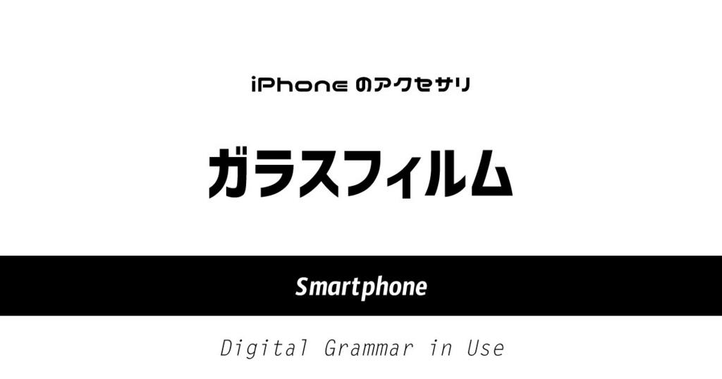 f:id:naraorenimakasero:20171103084215j:plain