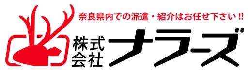 f:id:narasweb:20120607100556j:image