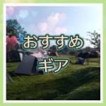 f:id:naratrip:20181213171412j:plain
