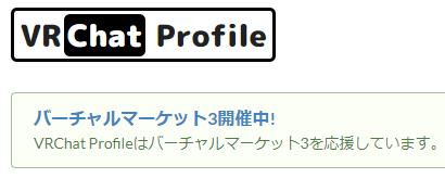 f:id:narazaka:20190923152728p:plain