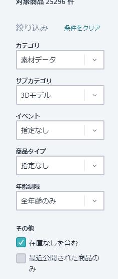 f:id:narazaka:20201206221918p:plain