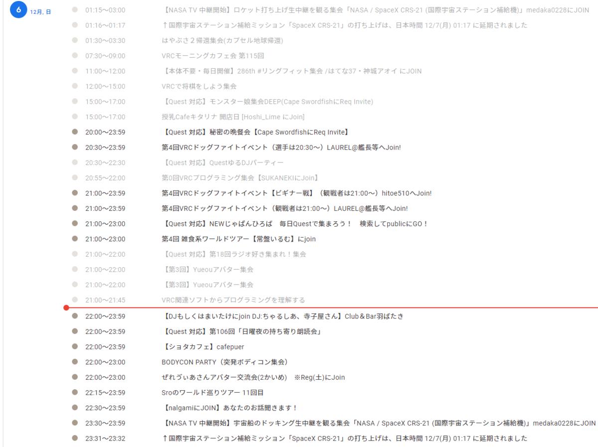 f:id:narazaka:20201206224054p:plain
