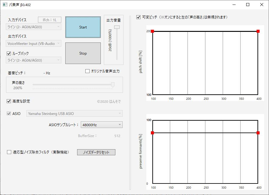 f:id:narazaka:20210112194123p:plain