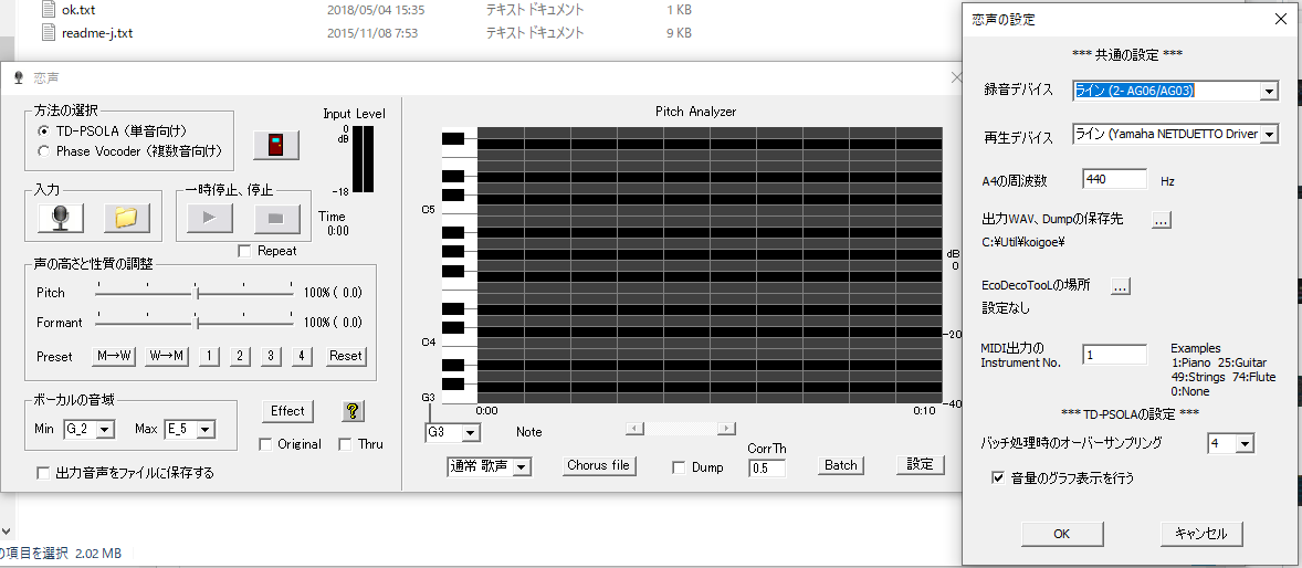 f:id:narazaka:20210112195649p:plain