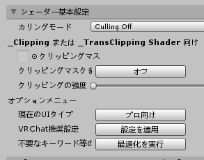 f:id:narazaka:20210123200625p:plain