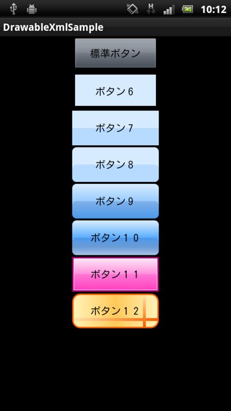 20110710131844
