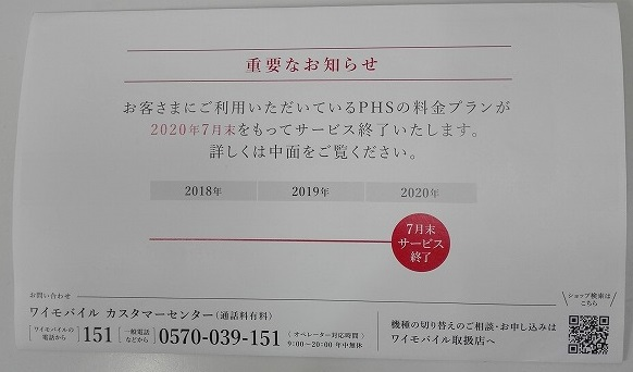 f:id:narazuketabeta:20180521002133j:plain