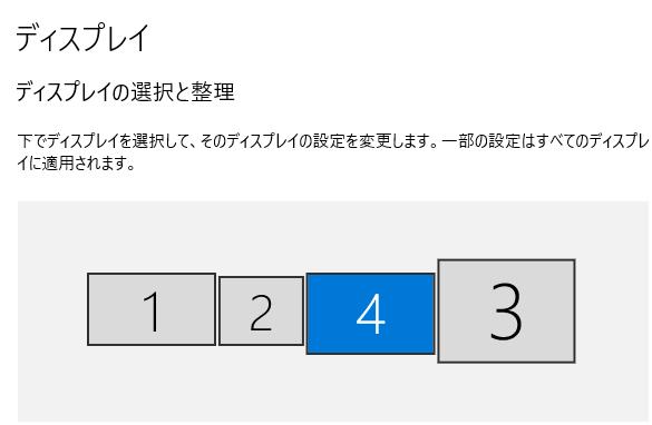 f:id:narazuketabeta:20181209232623p:plain