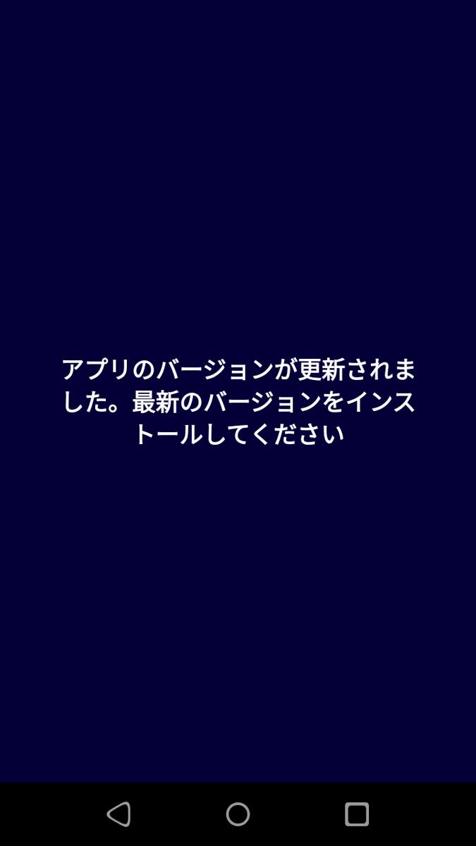 f:id:narazuketabeta:20200425224132p:plain
