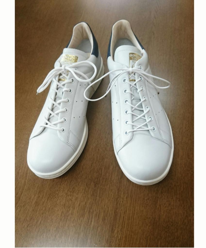 靴ひも」でスニーカーはこんなに変わる!カンタンに靴を