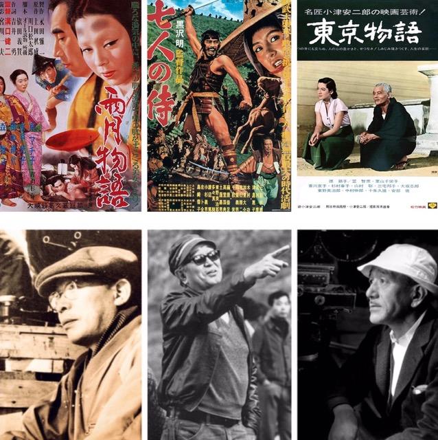 日本映画の三大巨匠