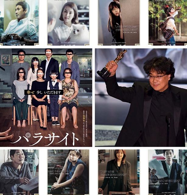 韓国映画ランキングトップ