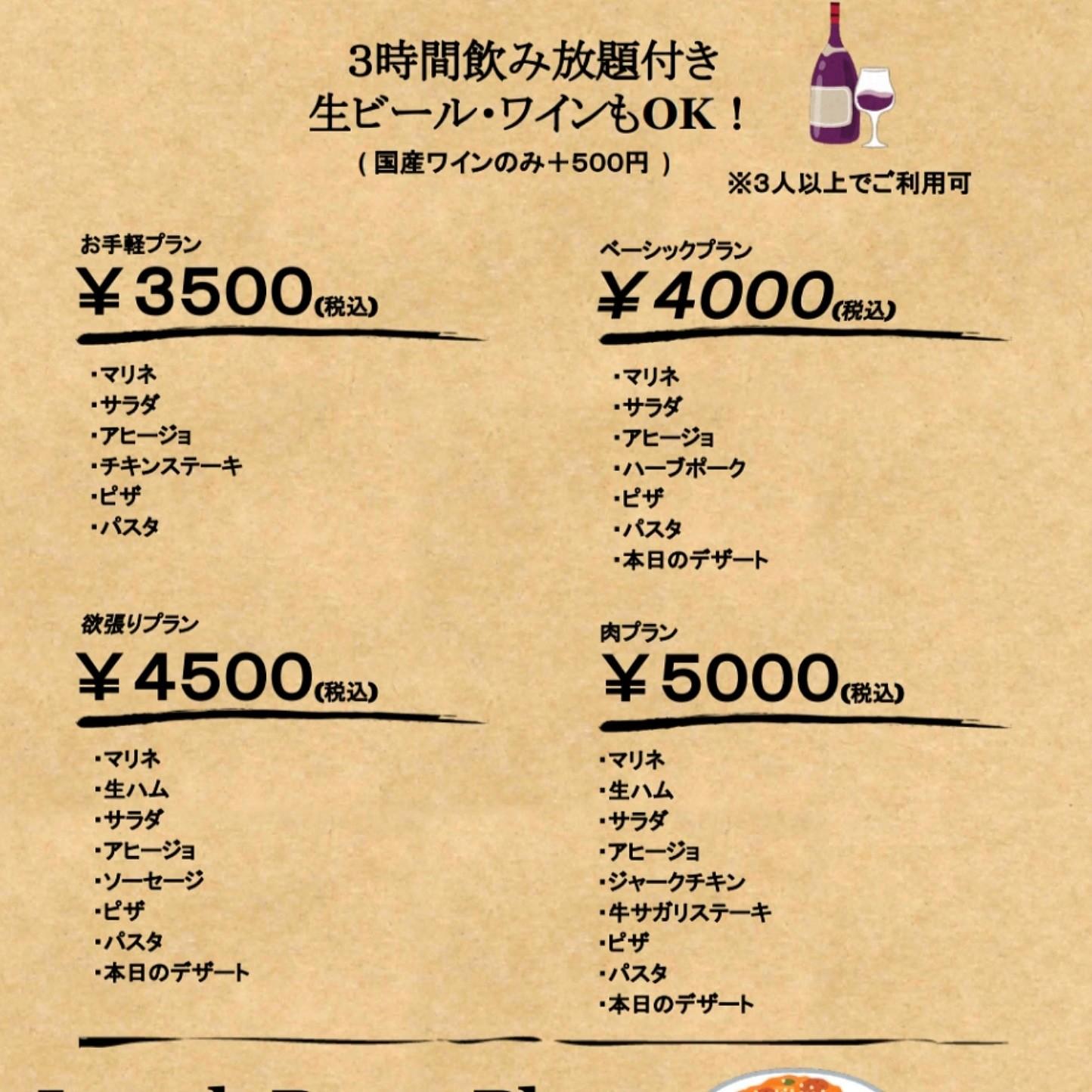 f:id:nari-fight:20200216002608j:image
