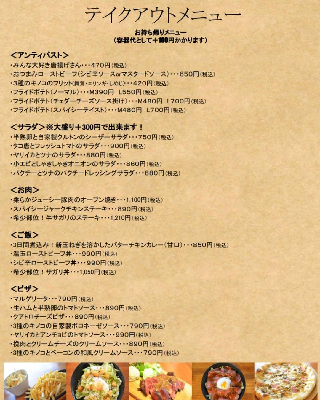 f:id:nari-fight:20200229080530j:image