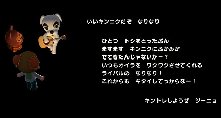 f:id:narico555:20200510202136j:plain