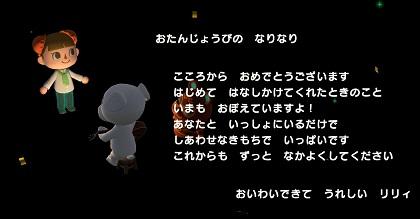 f:id:narico555:20200510202158j:plain