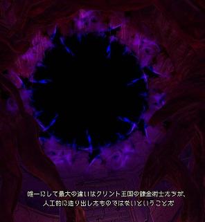 f:id:narico555:20210117175815j:plain