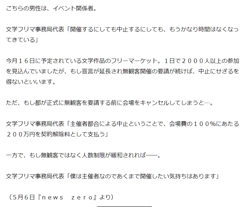 f:id:narihara:20210508224237p:plain