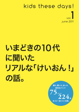 f:id:narima74:20110609165922j:image