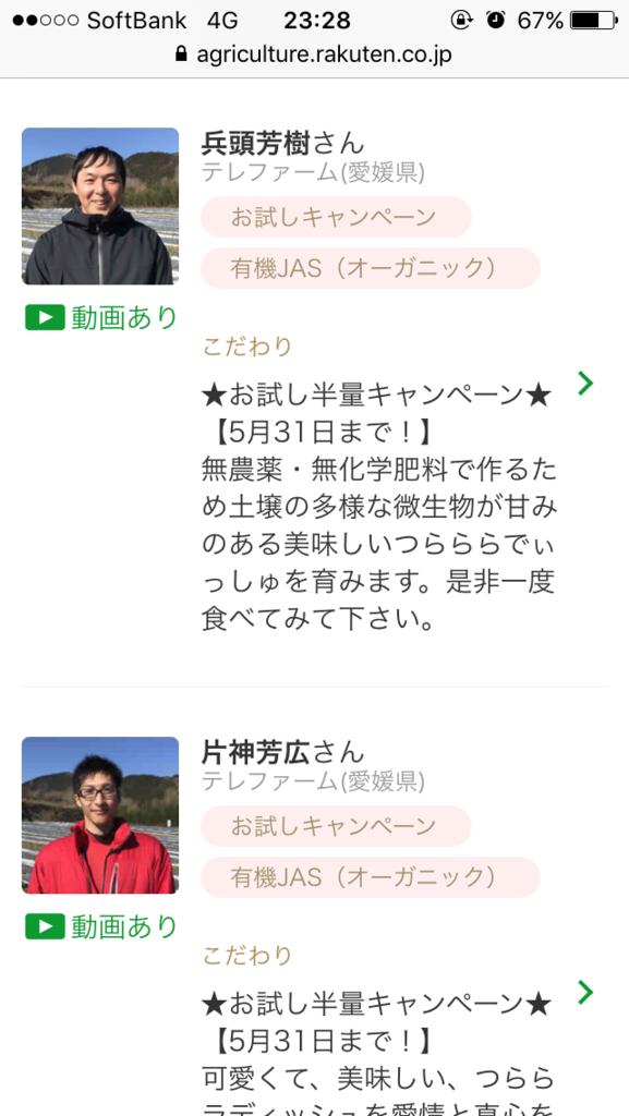 f:id:narimasakasuya:20170521233332p:plain