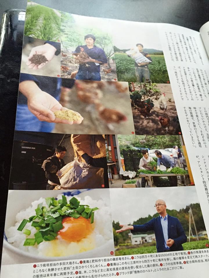 f:id:narimasakasuya:20170815235125j:plain