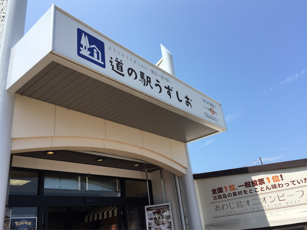 f:id:narimototakeshi:20160810173509j:image