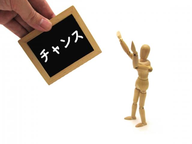 f:id:narimototakeshi:20190116141726j:plain