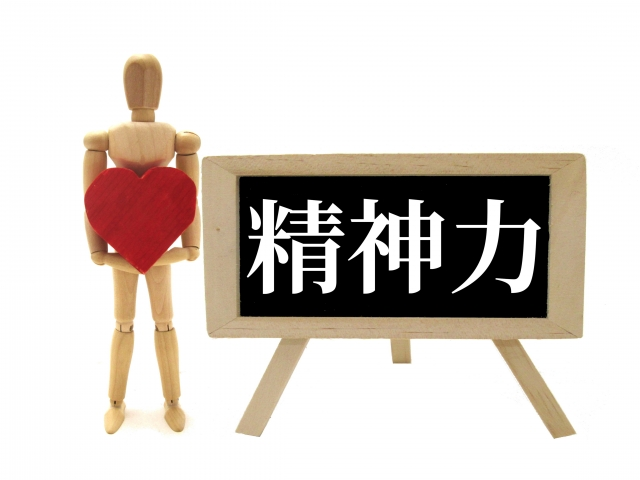 f:id:narimototakeshi:20190116150342j:plain