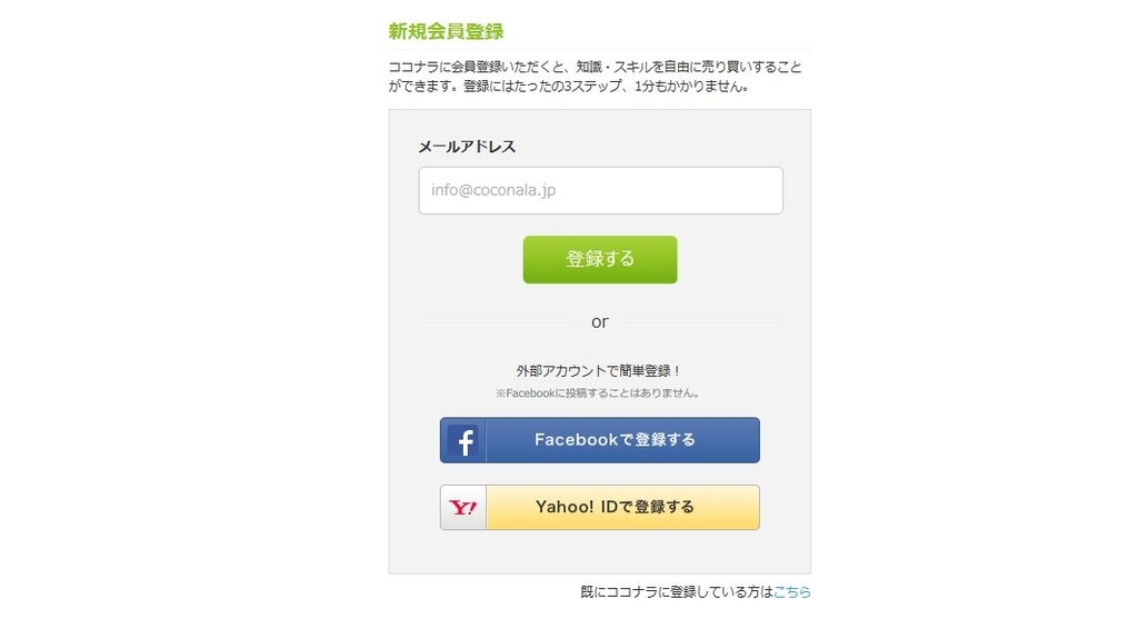 f:id:narimototakeshi:20190126221150j:plain