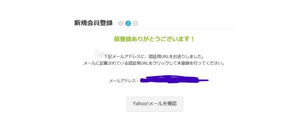 f:id:narimototakeshi:20190126221214j:plain