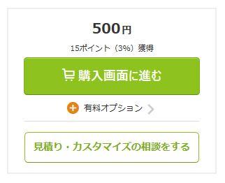 f:id:narimototakeshi:20190126234655j:plain