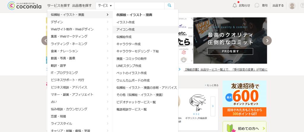 f:id:narimototakeshi:20190127000243p:plain