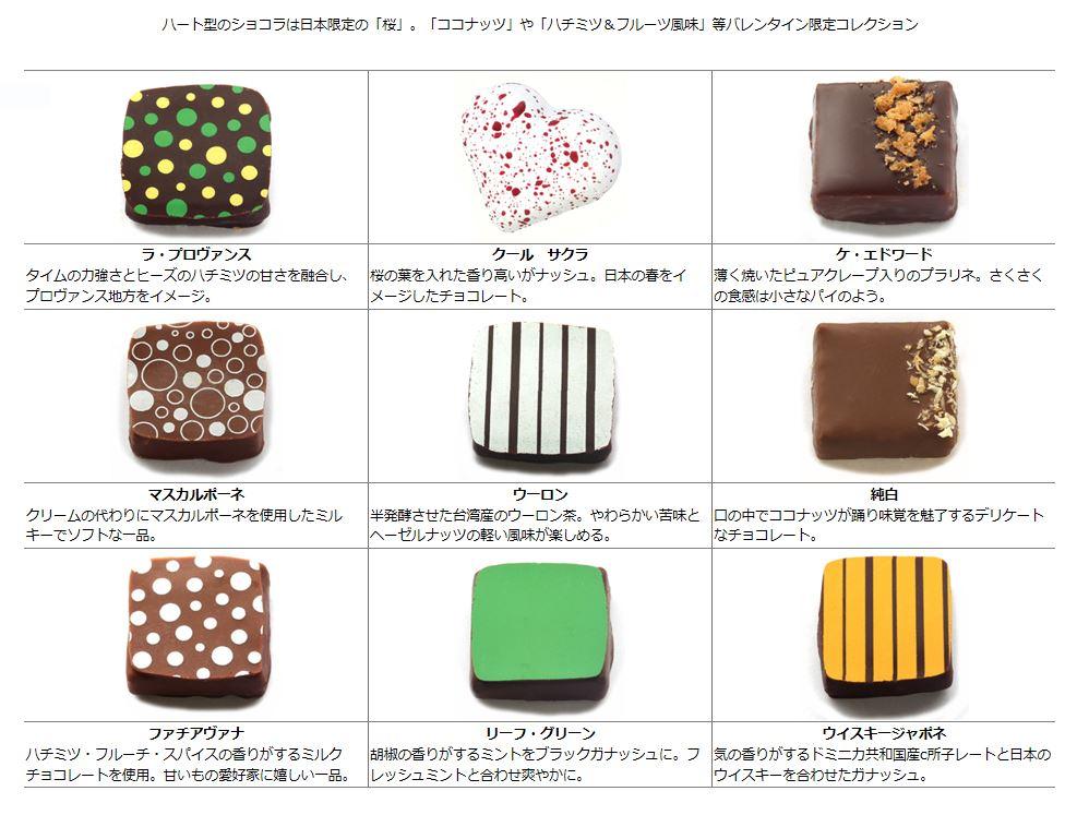 f:id:narimototakeshi:20190131033041j:plain