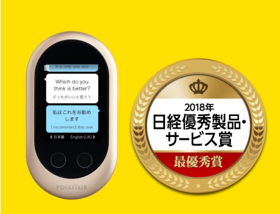 f:id:narimototakeshi:20190206165238j:plain