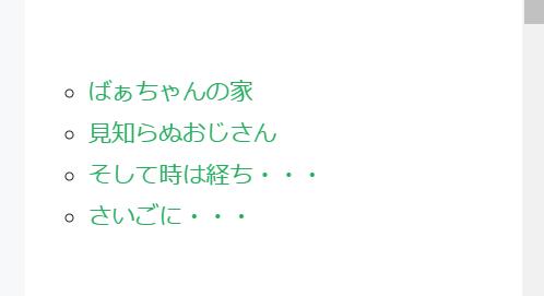 f:id:narinariman:20181007161935p:plain