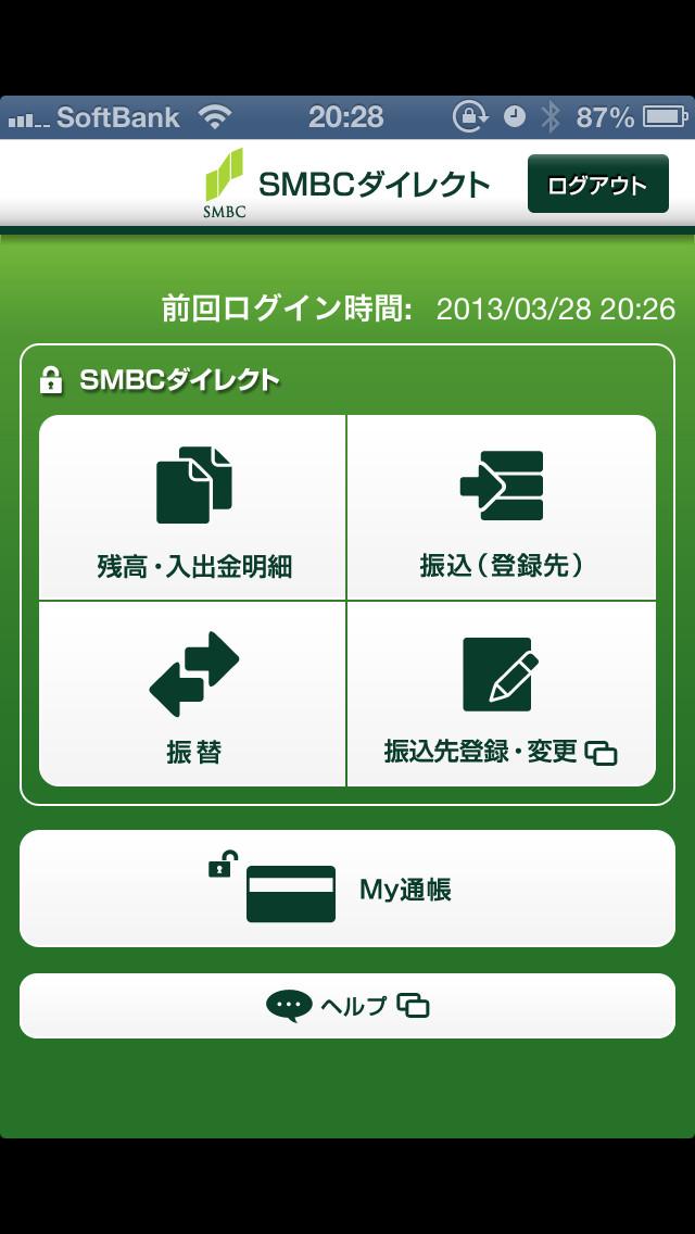 f:id:narinarissu:20130328205243j:plain:w250