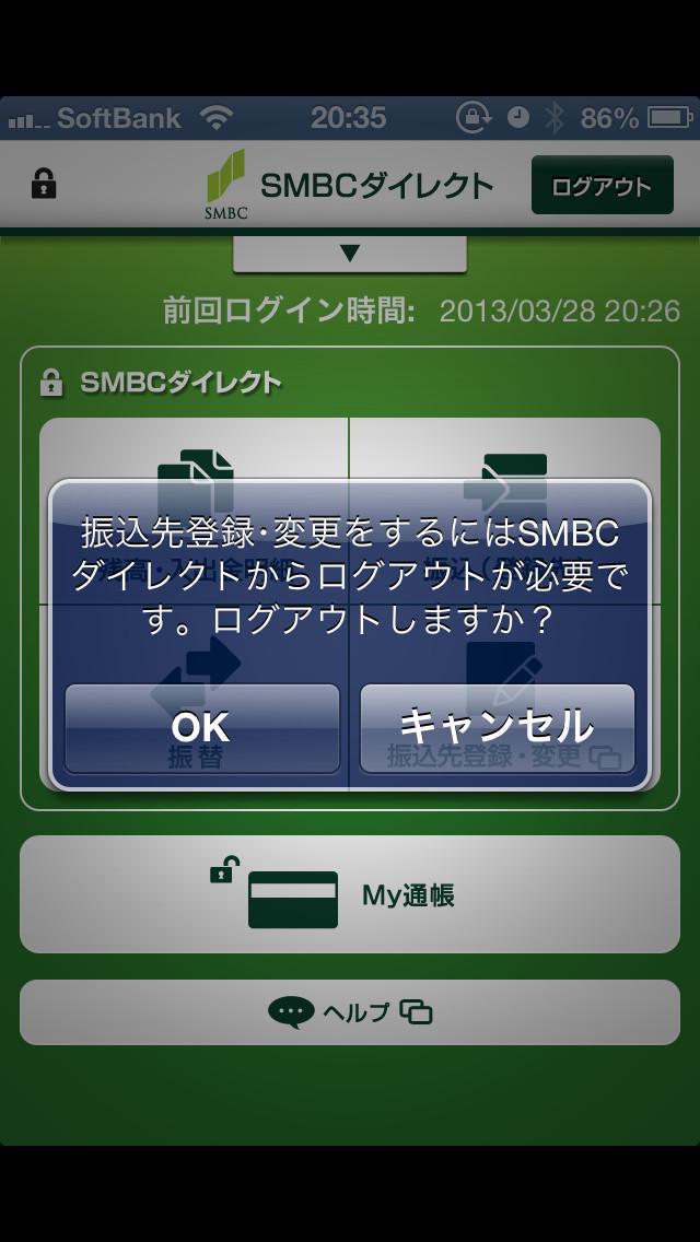 f:id:narinarissu:20130328205356j:plain:w250