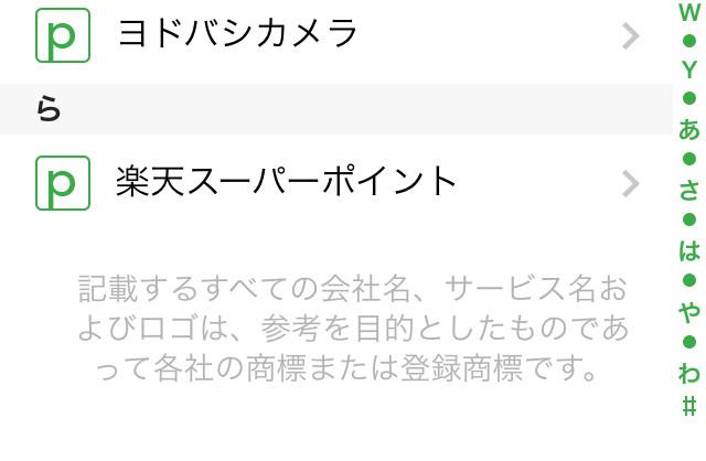 f:id:narinarissu:20140716230038j:plain:w300